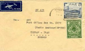 Pakistan 4a Moslem Leaf Pattern and 6a Textile Mill 1960 Kohat Airmail to Teh...