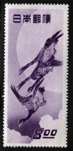 JAPAN Sc 479 MNH Original Gum Moon and Geese