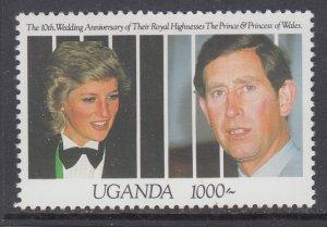 Uganda 925 MNH VF