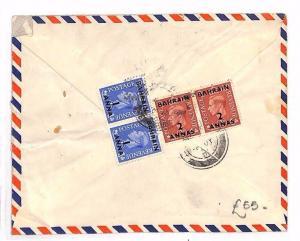 AM149 1951 BAHRAIN to GB London Airmail Cover