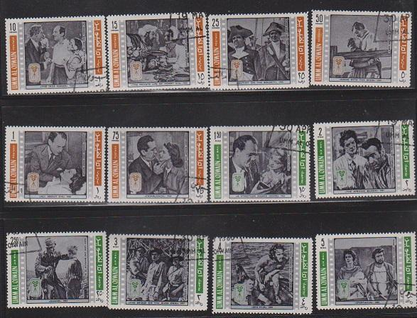 UMM AL QIWAIN SET OF STAMPS MNH  LOT#477