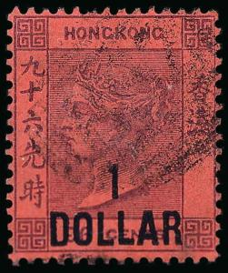 Hong Kong Scott 56 Gibbons 47 Used Stamp