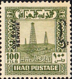 Iraq   #O111  MH