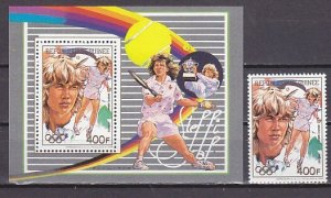 Guinea, Scott cat. 1098 only. S. Graf, Tennis value & Deluxe s/sheet. ^