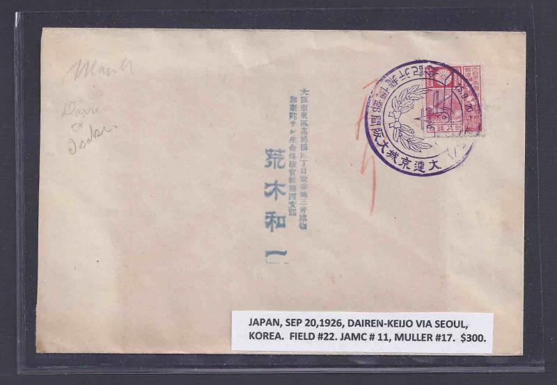 JAPAN SEP 20 1926 DAIREN-KEIJO VIA SEOUL KOREA FIELD #22 JAMC #11 MULLER #17