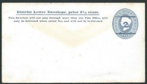 CEYLON QV 2c overprint on 5d District Letter Envelope, unused..............46911