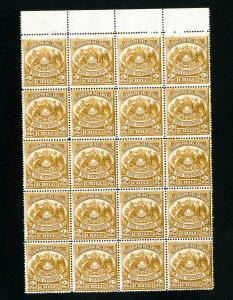 Chile Revenue Stamps