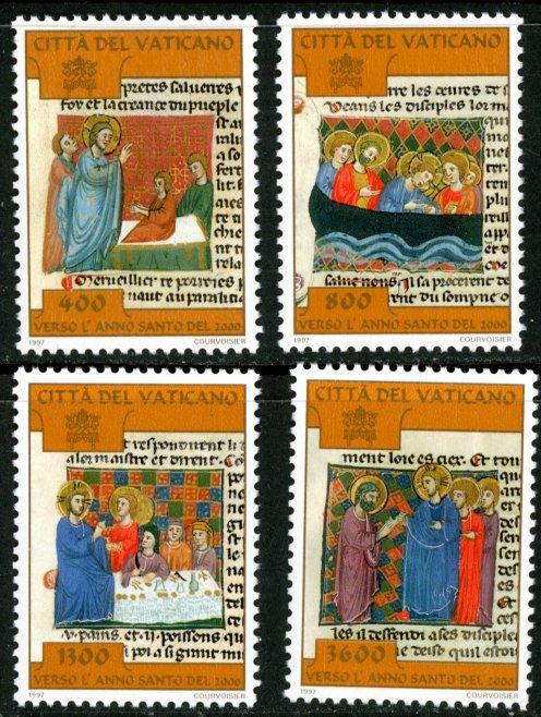 Vatican City MNH mint 1052-5 medieval art illuminated manuscript      (Inv 00...