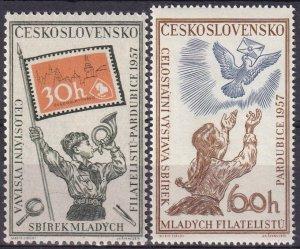 Czechoslovakia #811-2  MNH  CV $3.45  (Z4301)