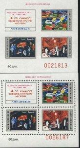Macedonia MNH Sc RA13a Note   Red Cross