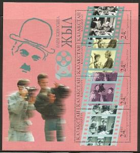 Kazakstan 170 1996 Motion Pictures s.s.