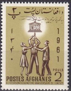 Afghanistan #554 MNH (SU7562)