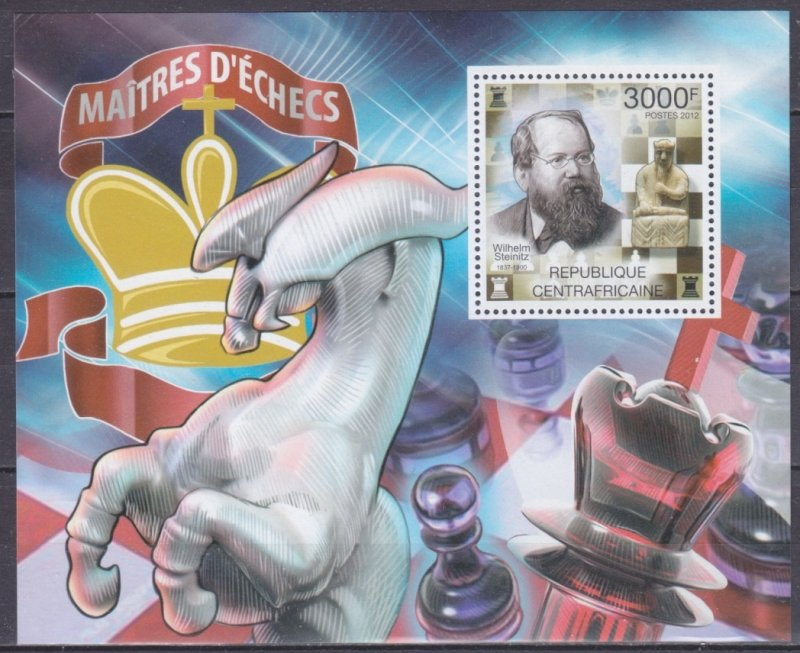 2012 Central African Republic 3756/B967 Chess / Grandmasters 14,00 €