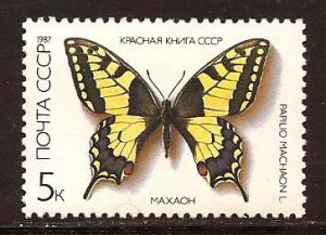 Russia  #  5526  Mint  N H .         A
