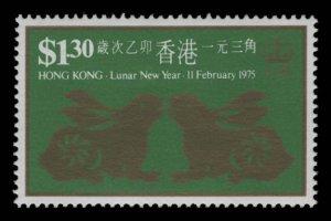 Hong Kong Scott #303 OG MNH eGRADED With Certificate Gem 100
