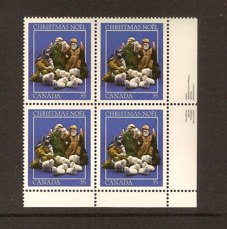 CANADA PLATE BLOCK MNH STAMPS #1585  LOT#629