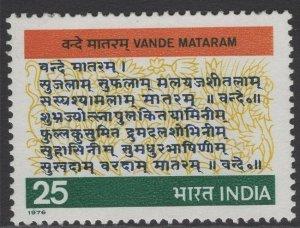 INDIA SG836 1976 CENTENARY OF VANDE MATARAM MNH