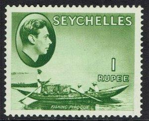 SEYCHELLES 1938 KGVI FISHING BOAT 1R