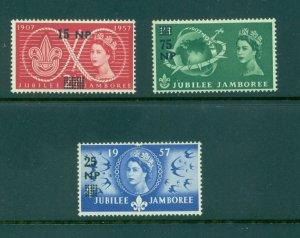 Oman - Sc# 76-8. 1957 Jubilee Jamboree. MNH. $5.25.