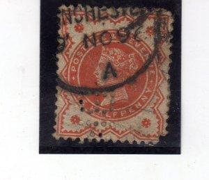 Queen Victoria 1887 half penny vermilon sg197 used