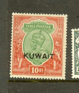 KUWAIT (P1206BB) KGV ON IDIA 10R SG15 SELDOM ON  OFFER  MOG