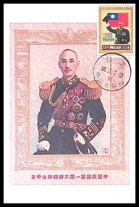 ROC-TAIWAN President Chiang Kai-shek (2016) Maxium Card