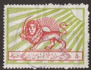 Persian stamp, Scott# RA-6, Postal Tax stamp, used, hinged, #F-11