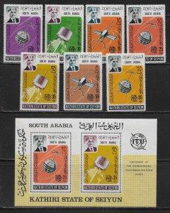South Arabia Seiyun Michel 84A-90A, BL1A 100th ITU MNH c.v. 34 Euro