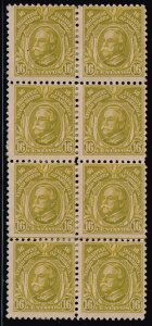 Philippines Stamp #303   1923-26 16C OLIVE BISTER MHR BLK OF 8 STAMPS