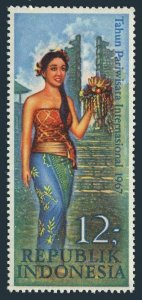 Indonesia 726,MNH.Michel 584. Tourist Year,1967.Balinese Girl.