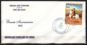 Congo Rep., Scott cat. 637. George Washington value. First day cover.