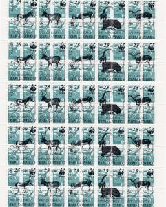 Karakalpakia (Uzbekistan)  1996 WWF/Fauna 4 Sheetlets of 25 values each MNH VF