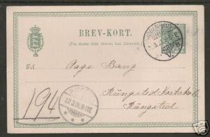 Denmark H&G 29 used 1906 5o Postal Card, Kjobenhavn CDS VF