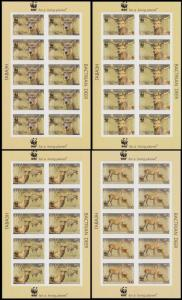 Tajikistan WWF Bactrian Deer 4 Imperforated Sheetlets of 10 stamps each 10 sets