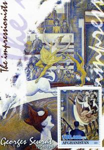 Afghanistan 2001 GEORGES SEURAT Paintings s/s Perforated Mint (NH)