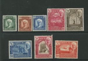 STAMP STATION PERTH Shihr & Mukalla #1-8  Definitive Issue 1942 MLH  CV$12.00