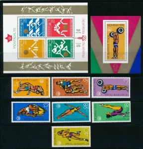Bulgaria - Montreal Olympic Games MNH Set (1976)