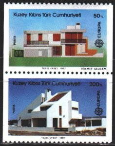 Turkish Cyprus. 1987. 205Ñ-6Ñ. Modern architecture, europe-sept. MNH.