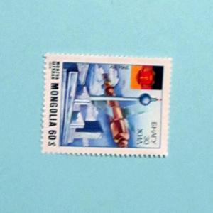 Mongolia - C113, MNH Comp. German Dem. Rep. Ann. SCV - $0.75