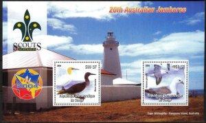 Congo 2004 Birds Scouting Australian Jamboree S/S MNH Cinderella !