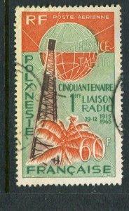 French Polynesia #206 Used