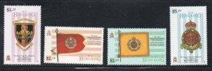 Hong Kong Sc 725-28 1995 Regimental Badges stamp set mint NH