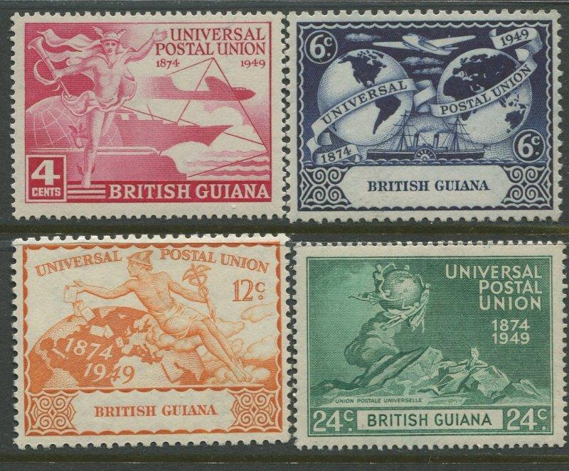 STAMP STATION PERTH British Guiana #246-249 UPU Issue MVLH CV$3.50