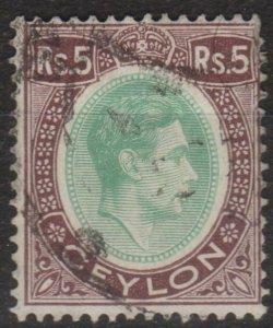 h033) Ceylon. 1938/49. Used.  SG 397 5R Green & purple. Royalty.  c£22+