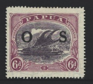 Papua New Guinea Sc#O8 MH - pencil on reverse