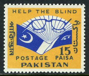 Pakistan 213, MNH. Aid for blind. Eyeglasses and book, 1965 (see note)