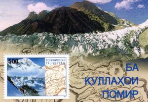 Tajikistan 1997 Mountain Climber SS Sc#110 MNH VF