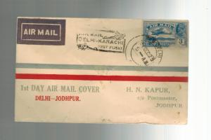 1929 Delhi to Jodhpur India  First FLight Cover  ATA Airmail FFC