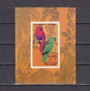 Oman State, 1978 Local issue. Parrot  IMPERF s/sheet. ^