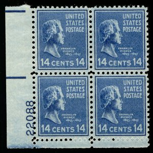 US #819 PLATE BLOCK, XF-SUPERB mint never hinged, 14c Pierce, post office fre...